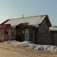 Офис МТС, Карпогоры