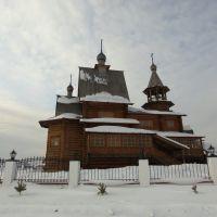 Церковь, Карпогоры