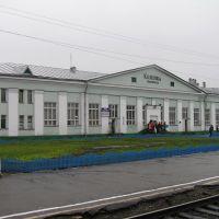 Северная железная дорога. станция Коноша. 12 мая 2009 года., Коноша
