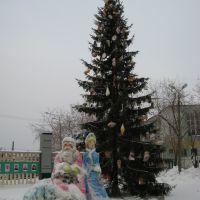 Ёлка, Дед Мороз, Снегурка, Коряжма 2010 г., Коряжма