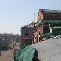 Railstation, Котлас