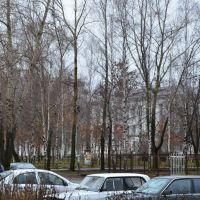 Парк перед районной администрацией, Котлас