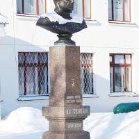 Памятный бюст адмиралу флота Советского Союза Кузнецову Николаю Герасимовичу  A memorial bust of Admiral of the Fleet of the Soviet Union Nikolai Kuznetsov, Котлас