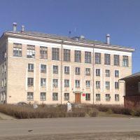 Красноборск Администрация, Красноборск
