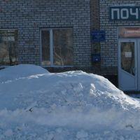 Почта, Лешуконское
