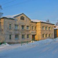 Начальная школа, Мезень