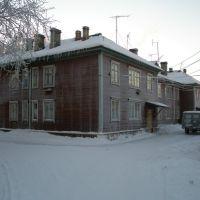Дом у набережной, Мезень