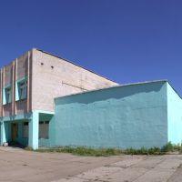 Столовая, Мезень