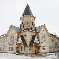 Naryan-Mar Post Office, Нарьян-Мар