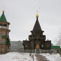 Naryan-Mar Church