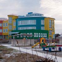 Детский сад Семицветик, Нарьян-Мар