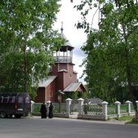 Православная церковь, Новодвинск