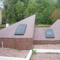 Мемориал, Новодвинск