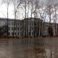 МОУ СОШ №1, Новодвинск