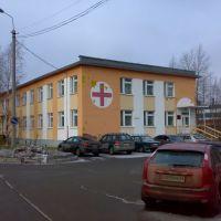 Поликлиника, Новодвинск