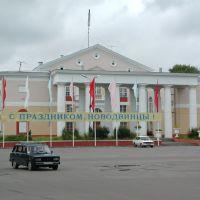 Детский Дом Культуры (НГКЦ), Новодвинск