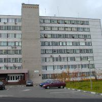 Управление АЦБК, Новодвинск