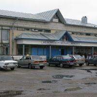 Ж. Д. вокзал. Няндома., Няндома