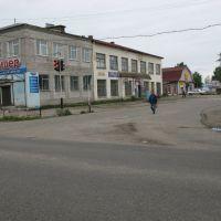 Няндома. Леваневского 40., Няндома