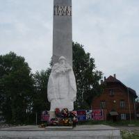 Памятник героям Великой Отечественной войны, Няндома