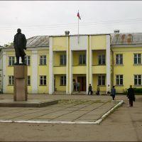 Районная администрация (municipality), Няндома