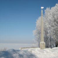 Зимний пейзаж., Онега