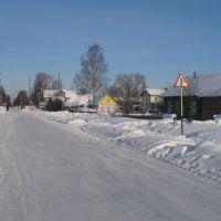 Плесецк  зимой, Плесецк
