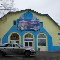 Plesetsk, Плесецк