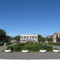 Радуга, Северодвинск