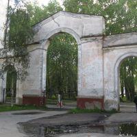 Ворота на ул. Седова, Северодвинск