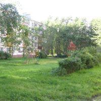 Зеленый дворик, Северодвинск