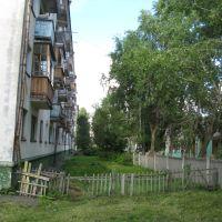 Огороженый дворик, Северодвинск