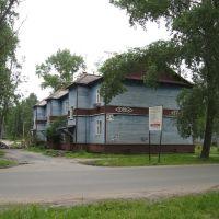 Республиканская ул., фото 1, Северодвинск