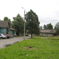 Дворик, Северодвинск