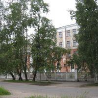 Школа №9, Северодвинск