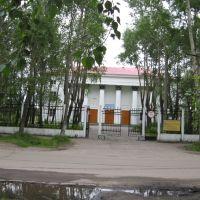 ДОФ, Северодвинск