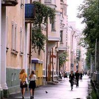 Old Town Center, Северодвинск
