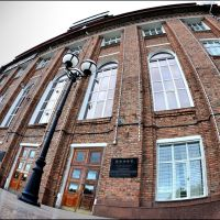 """""""Красный дом"""" или заводоуправление..., Северодвинск"""