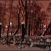 Вечером в парке (1), Северодвинск