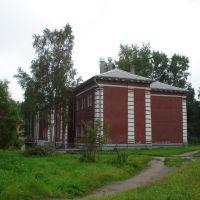 Городской музей, Северодвинск