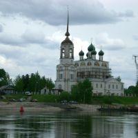 Solvychegodsk, Сольвычегодск