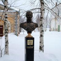 Сольвычегодск, бюст графа Сергея Григорьевича Строганова, Сольвычегодск