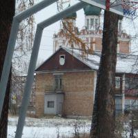 СЛАВА КПСС!, Сольвычегодск