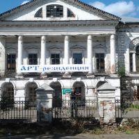 Дом Пьянкова, Сольвычегодск