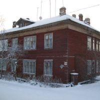 Дом образцового содержания, Холмогоры