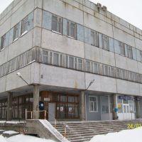 Почта, телеграф, Холмогоры