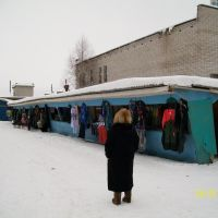 Рынок, Холмогоры
