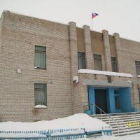 Районнный суд, Холмогоры