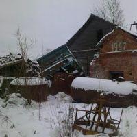 Разруха, Холмогоры