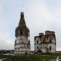 Holmagory, Холмогоры